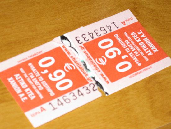 Elotia bilety